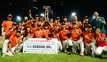 中国棒球協会 - Chinese Baseball AssociationForgot Password