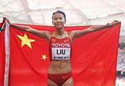 中国首金-女子20公里竞走刘虹摘金