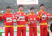 4x100米接力颁奖仪式 中国摘银