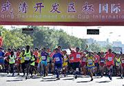 天津马拉松鸣枪:埃塞俄比亚双冠 中国夺两亚军