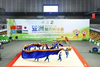 第九届亚洲技巧锦标赛开幕