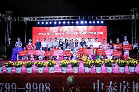 """江苏赣榆举行""""中国梦·赣榆情""""广场舞大赛"""