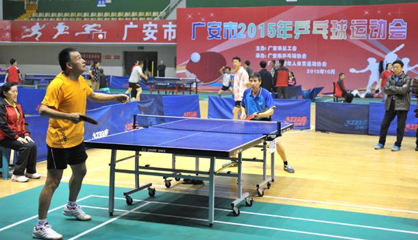 广安市成功举办2015年乒乓球运动_华奥星空天空滑翔伞专卖图片