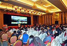 2014中国登协户外安全教育计划公益巡讲收官