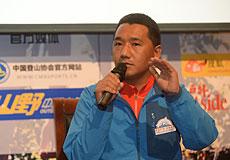 """2014""""全国户外安全教育计划""""公益巡讲天津站"""