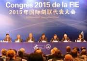 2015年国际剑联代表大会