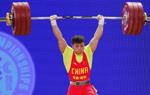 世锦赛:谌利军获男子62公斤级挺举和总成绩冠军