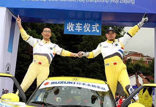 李磊金志勇分获组别冠军