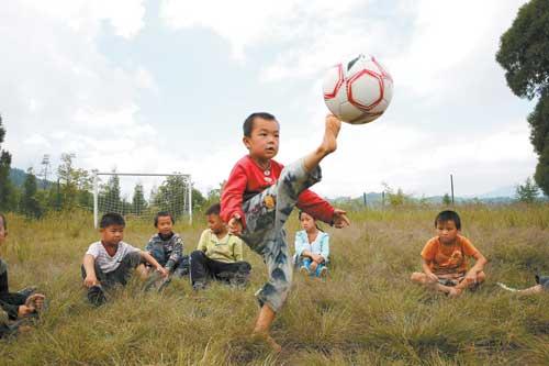 重庆市酉阳土家族苗族自治县楠木乡红星村小学的孩子