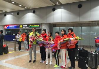 中國跆拳道隊世界杯載譽歸來