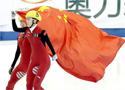 范可新夺得女子速滑冠军