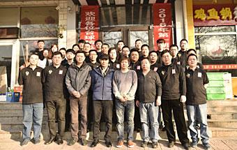 中国太阳3协会2016年第一期