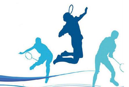 2016年全民健身羽毛球赛事承办地点公示