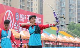 2016年全国射箭冠军赛男团铜牌决