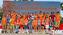 【组图】2015世界杯攀岩赛海阳站