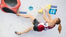 【组图】2015世界杯攀岩赛重庆站
