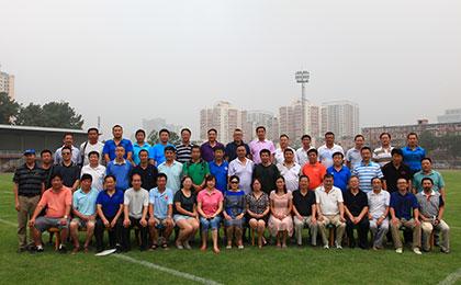 中国田协场地器材装备委员会举办验收人员培训班