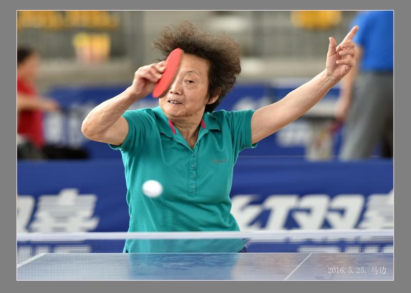乐山市2016年老年人乒乓球比赛在马边举行