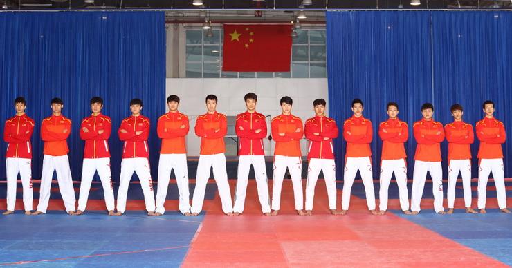 中国男子跆拳道队