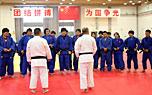 国家柔道队举行备战里约奥运会公开课