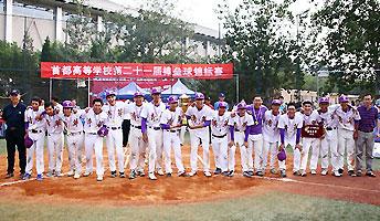 MLB��21������У������ �廪��������ת���