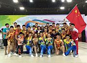 健美操世锦赛中国队再创辉煌