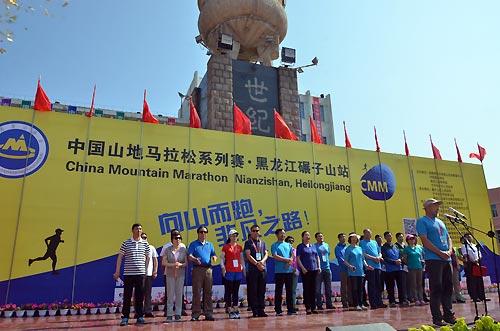 中国山地马拉松第三站在齐齐哈尔碾子山举行延长攻略图片