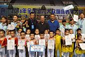"""""""英蓝杯""""2016全国幼儿大众蹦床表演大会举行"""