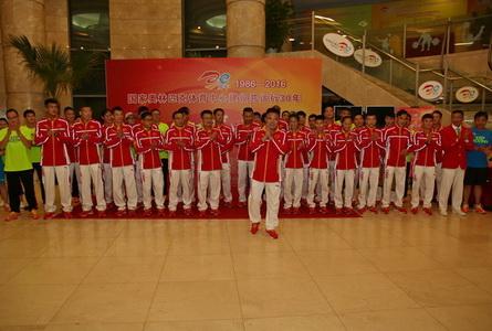 中国拳击队出征里约奥运会