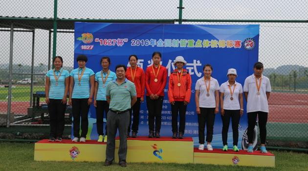 全国射箭重点体校锦标赛 北京市获决赛三块金牌