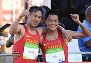 中国男子竞走卫冕金牌 王镇蔡泽林包揽冠亚军