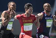 苏炳添晋级男子100米半决赛