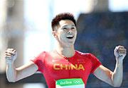 谢震业晋级男子100米半决赛