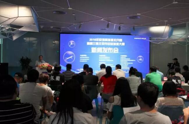 2016年京津冀游泳公开赛新闻发布会举行