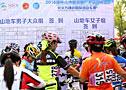 【组图】2016国际山地旅游暨户外运动大会开幕