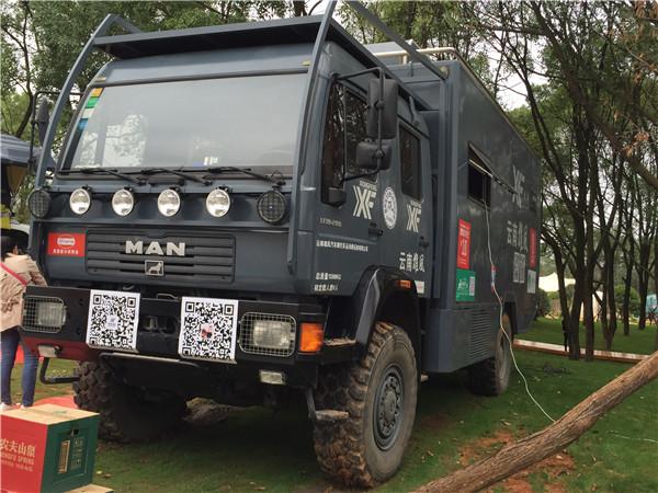 第三届中国汽车(房车)露营大会在湖北松滋洈水开幕