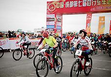 成都第七届自行车车迷健身节总决赛开幕