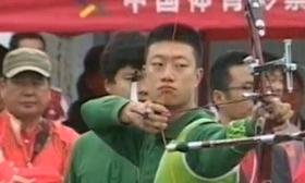 2016年全国室外射箭锦标赛男子团