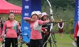 2016年全国室外射箭锦标赛决赛(