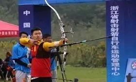 2016年全国室外射箭锦标赛决赛(2)