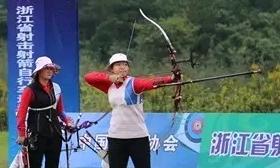 2016年全国室外射箭锦标赛决赛(5)