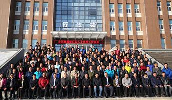 全国曲棍球后备人才培养工作会议在兰州召开