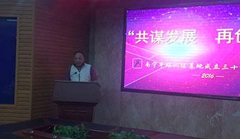 南宁手球训练基地成立30周年座谈会今日召开