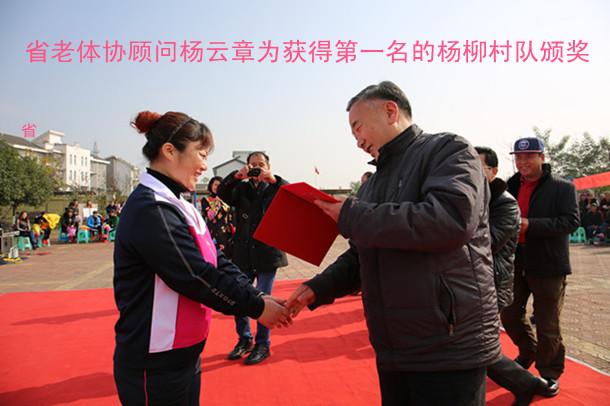 彭州市葛仙山镇第二届健身球操比赛在镇政府广场召开