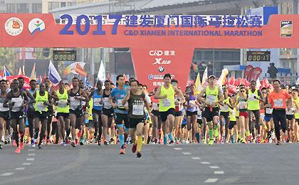 2017厦门马拉松赛鸣枪 埃塞俄比亚包揽男女前三