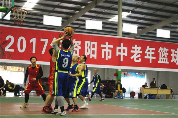 资阳市雁江区老体协迎来2017年体育赛事开门红