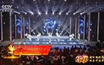舞动乾坤 北京柔道表演队2017晚会节目集锦