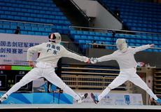 全国击剑冠军赛第二站第五日集锦