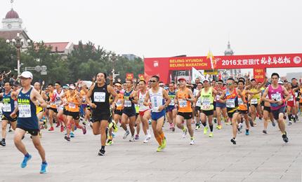 杜兆才:助力健康中国建设 田径义不容辞