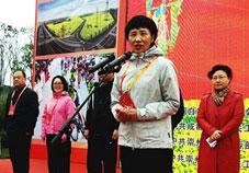 成都第八届自行车车迷健身节崇州站举行